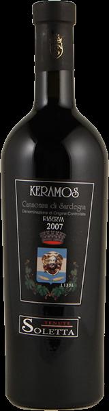 Keramos Riserva 2010 Magnum 6L - IGT Isola dei Nuraghi Rosso - Tenute Soletta